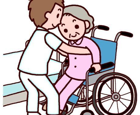 介護疲れしてませんか?リハスタッフが相談にのります リハ病院勤務10年で得た介護の知識、自宅改修の経験があります イメージ1
