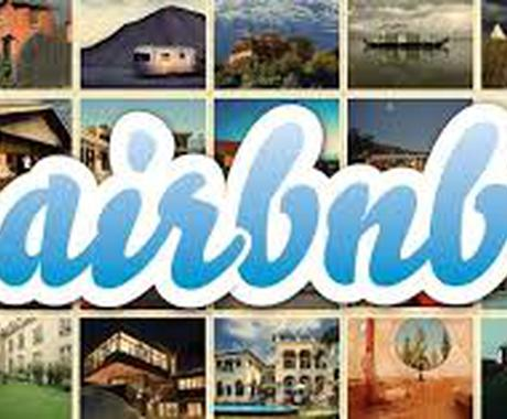 airbnb収益シュミレーターツールを提供します イメージ1