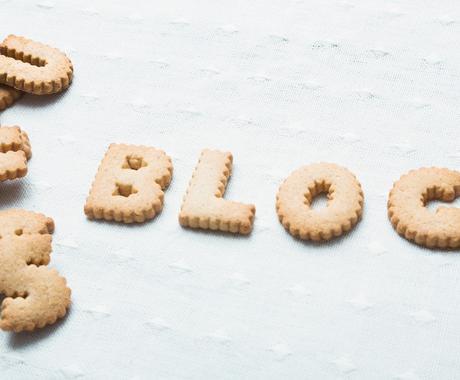あなたのブログ、英訳しますます 世界に向けて情報を発信したい方へ イメージ1