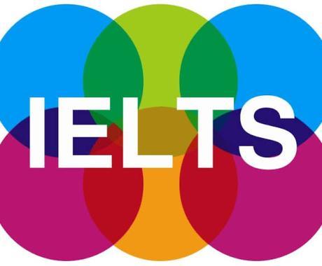 海外大学生が英語学習をお手伝いします IELTS 英検 留学準備 高校受験 イメージ1
