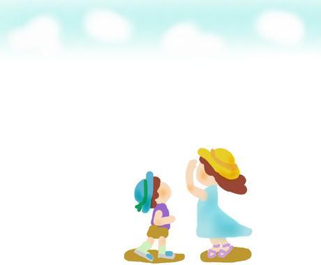 公認心理師が、不登校に関する悩み聴きます お子さんのこと、一緒に考えます【3日間のメッセージ形式】 イメージ1