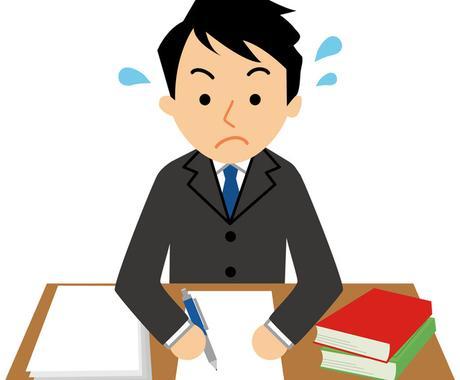 正しい日本語には自信のある文章校正・添削をします 数千件の経験あるプロがどこに出しても恥ずかしくない文章に。 イメージ1