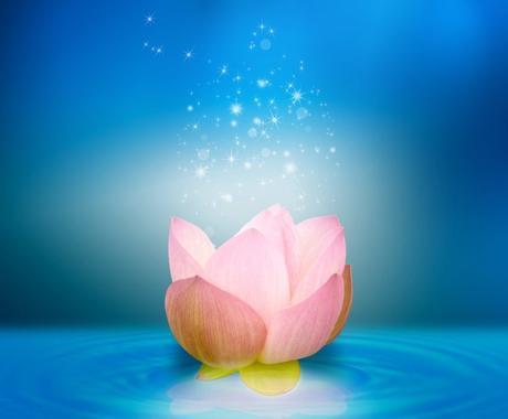 魂の本質、使命をお伝えさせていただきます ☆風の時代☆自分の魂の本質を生きる!『原点回帰』ヒーリング イメージ1