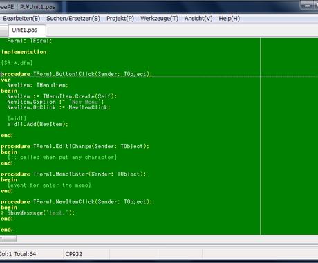 テキストエディタを提供致します UTF8ベースのタブ型テキストエディタです。 イメージ1