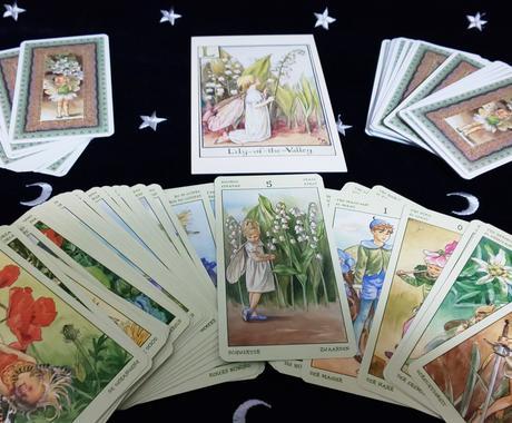 タロットカード占いします カードからのメッセージをもらいご一緒に考えていきましょう。 イメージ1