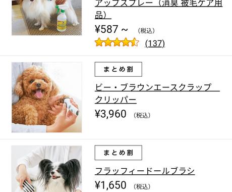 犬用のお手入れ用品、選びます トリミングのハサミからいつものブラシまで犬に良いケアグッズを イメージ1