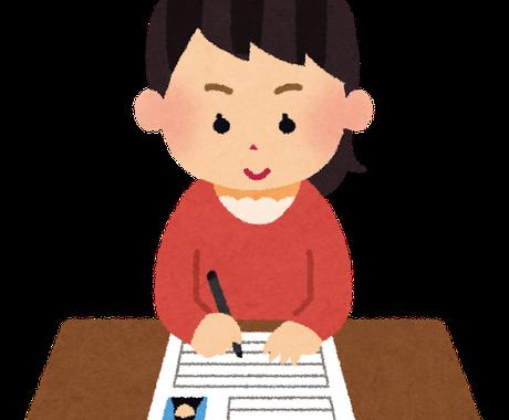 1000円企画!●ES・職務経歴書を添削します コロナ氷河期対策緊急企画。就職活動中の方をサポートします イメージ1