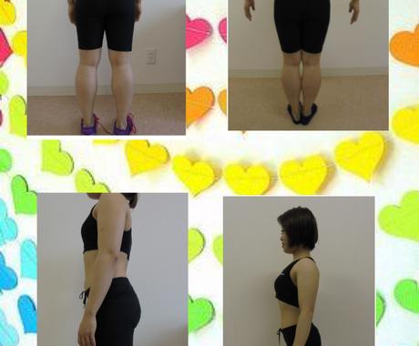 管理栄養士が1カ月ダイエット食事指導いたします 一カ月間、ダイエットを続けられる食事を探していきましょう イメージ1