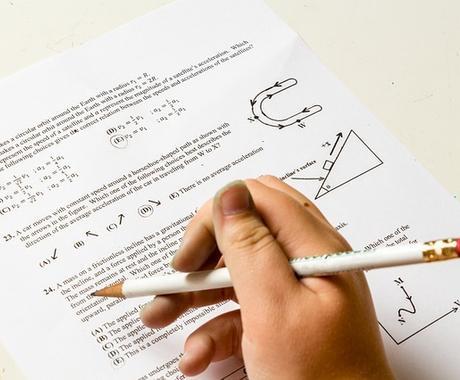 情報処理試験(基本・応用)の質問に答えます 解答を読んでもわからない問題を解説します(チャット) イメージ1