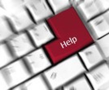 ホームページの改善に役立つツールをご紹介します。 イメージ1