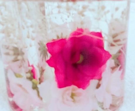 フラワーカウンセリングをしています 言葉とお花で癒しをプレゼントできたら幸いです。 イメージ1