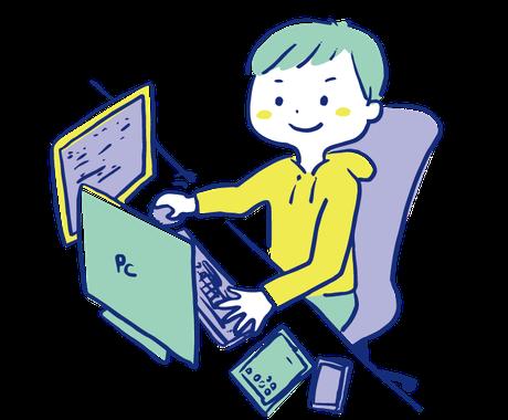 Webアプリの開発/修正/改修をお手伝いします PHP/MySQL/Javascript/CSS イメージ1
