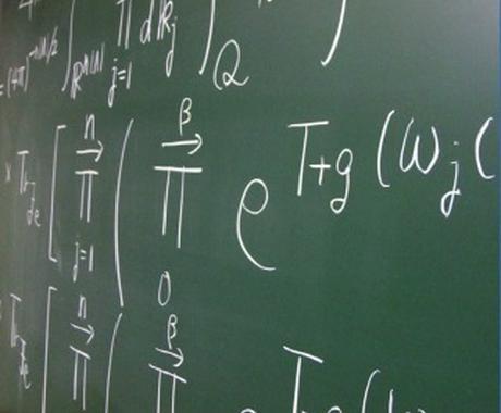 小中学生の算数(他の教科も可能)回答手伝います 小中学生の算数の宿題を大学生がわかりやすく解説します イメージ1