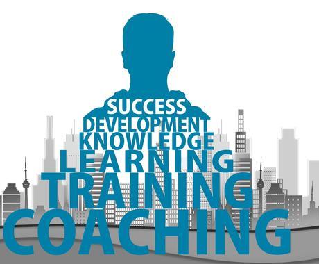 海外MBA受験に関する相談に乗ります 米国MBAトップ校現役生によるビジネススクール受験お悩み相談 イメージ1