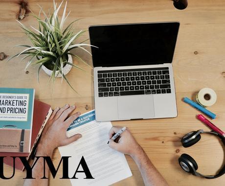 BUYMA販売で成約率を高める方法を教えます バイマトップバイヤーによる実践的テクニック イメージ1