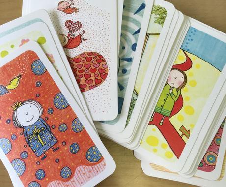 魔法の質問カードでお悩みスッキリ イメージ1