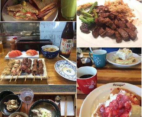横浜・東京 お店選びのお手伝いをします デートや飲み会でお困りのあなたへ イメージ1