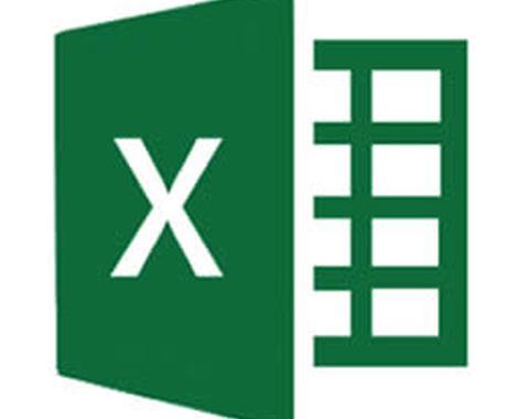 Excelマクロ(VBA)の相談乗ります マクロよくわからない・VBAエラーが出て困った...方へ イメージ1