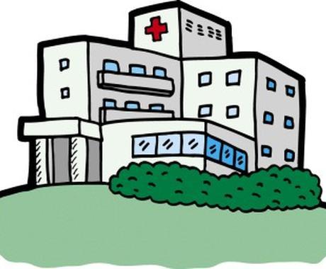医療費の仕組みについてご紹介します 医療費の詳細、概要が知りたい方は是非! イメージ1