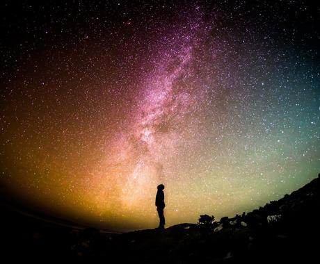 あなたの持って生まれた魂の使命をお伝えします あなたは『自分の使命』をご存知ですか? イメージ1