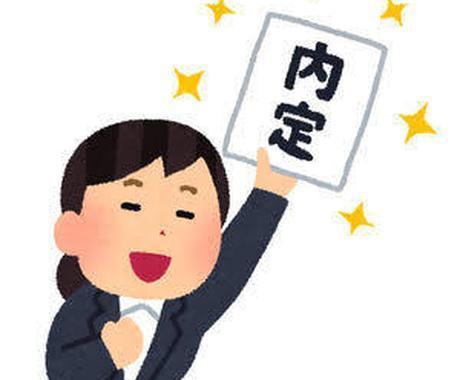 現役東京生がES添削します ESが通過しない人へ就活支援をする東大生が、添削します。 イメージ1