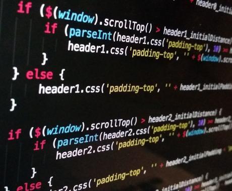 Java・PHPプログラムの作成・解説を致します お困りの問題に対して柔軟に要望を受け付けます! イメージ1