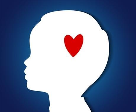 即実践できるモテる心理学教えます 落としたい異性がいるけど、どうすればいいか分からないあなたへ イメージ1