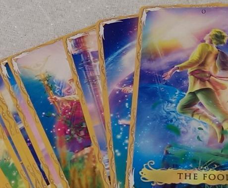 タロットカード、オラクルカードを使い占います。 イメージ1