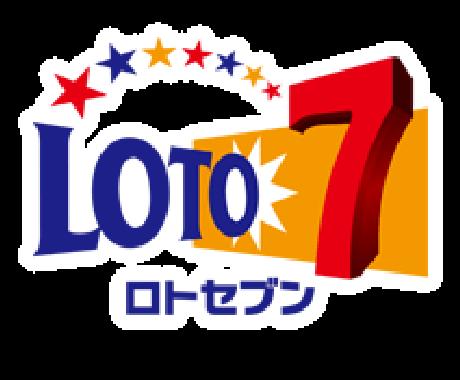 LOTO7の出現数字予想します ソフト・アプリやコンピュータに一切頼りません イメージ1