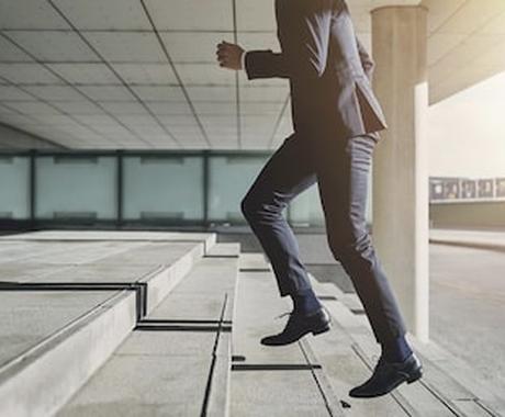 通る【創業融資】の【事業計画】作成致します スタートアップ事業者向け!実績100社以上! イメージ1
