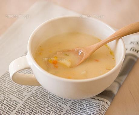 魔法のダイエットスープお教えします ダイエットの強い味方が欲しいあなたへ イメージ1