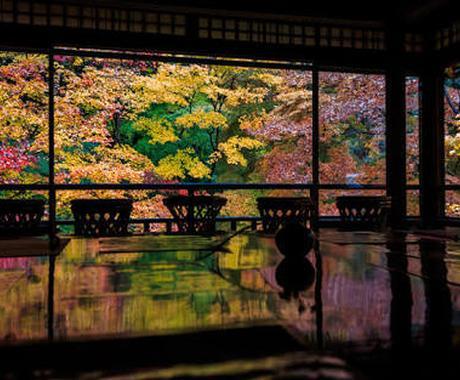 京都のいい所教えます 京都に旅行の際、ふらっとカフェ巡り、神社巡り等穴場教えます イメージ1