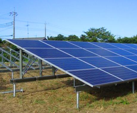 太陽光発電事業 参入マニュアルを販売します 今更人に聞けない「太陽光発電事業」参入の肝をお伝えします イメージ1