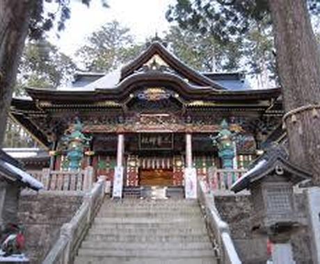 関東パワースポット三峯神社代理参拝します 芸能人や著名人も訪れる関東一のパワースポットで祈願されたい方 イメージ1