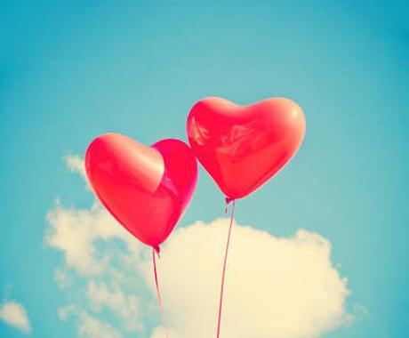元心理カウンセラーが恋愛相談のります 相手の言葉ではなく行動から本心を知りましょう イメージ1