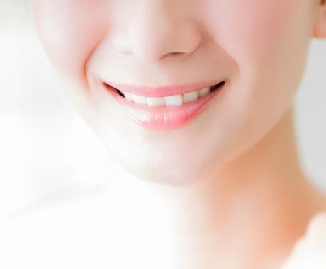 お金をかけずに歯を自然に白くする方法を教えます 手軽に歯を白くしたいけどホワイトニングの余裕がない方へ イメージ1