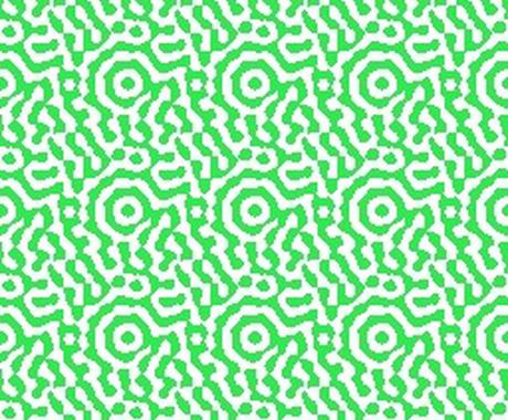 回折光学素子(DOE)の計算をします 既存ソフトや業者依頼では高すぎるとき、ちょっと試したいときに イメージ1