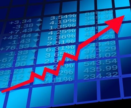 FX・株・仮想通貨で勝つ投資運をアップします 「宇宙のエネルギーを一点集中照射して投資運を上昇します」 イメージ1