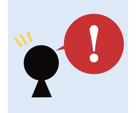 誰でもできる!アイデアの出し方ひらめく習慣教えます アイデアの出し方、ひらめきやすい普段からの習慣を解説します。 イメージ1