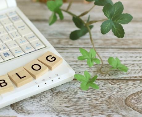 画像3枚込!1000文字程度の文章を書きます サイトやブログに記事を量産していきたい方にオススメ! イメージ1