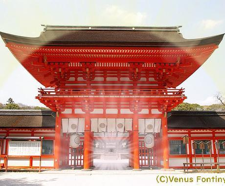 日本の神様★密教系の神様のエネルギーと同調させます 人気の日本の神様★密教系の神様のエネルギーを集めてみました! イメージ1