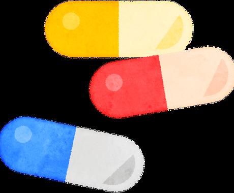 薬剤師が薬や健康に関する夜間相談をお受け致します 薬剤師が薬や健康の質問・相談にお答え致します。 イメージ1