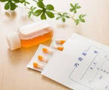 お薬相談、薬剤師について質問受付ます 些細な相談でもok!薬学部?薬剤師って?お薬についてなど イメージ1