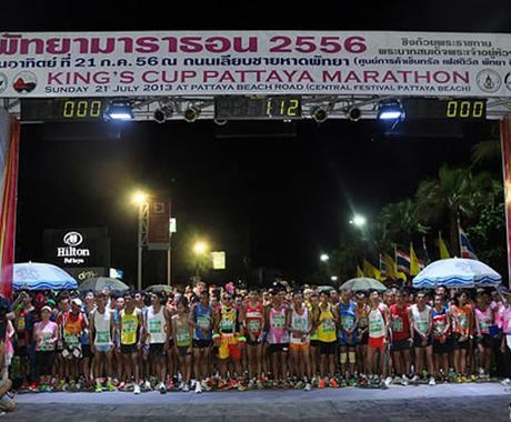 海外マラソン(タイ)プラン作成! エントリーからレース前、レース中、レース後のアドバイスします! イメージ1