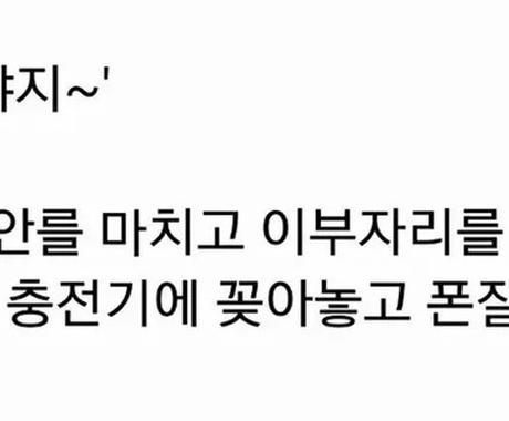 日韓翻訳承りますます 通訳案内士資格保有者が、韓国に関するナンデモやります。 イメージ1