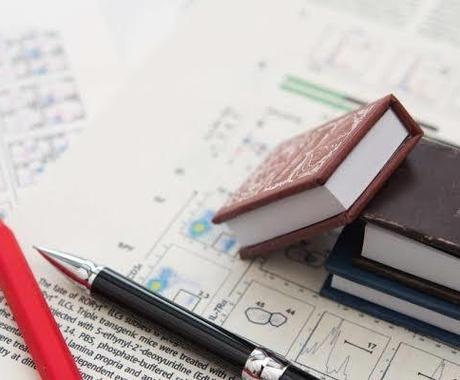 都立高校の受験の勉強の仕方や内容について教えます 偏差値70に迫る難関高校に合格した現役学生がアドバイス! イメージ1