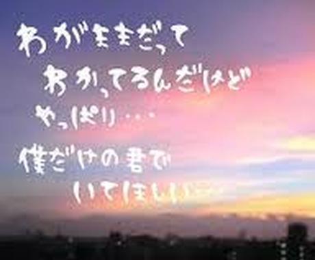 【プレゼント】  イメージ1