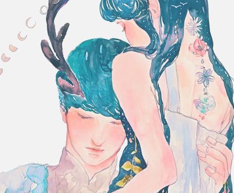 マナの縁結びを行います 世界に祝福されて、あなたは恋を叶える。 イメージ1