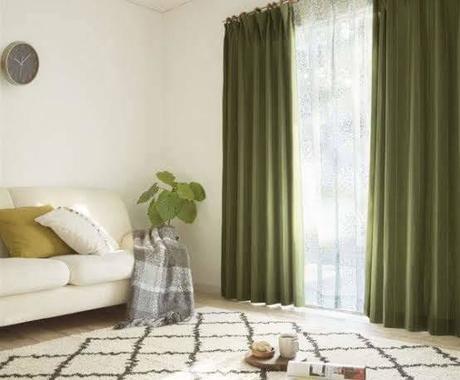部屋にあったカーテンの選び方を教えます 量販店のカーテンの選び方も教えます イメージ1