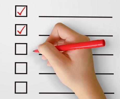 あなたの書いた文章を、正確に「校正」します ■■あなたの文章に「誤字・脱字」はありませんか? イメージ1